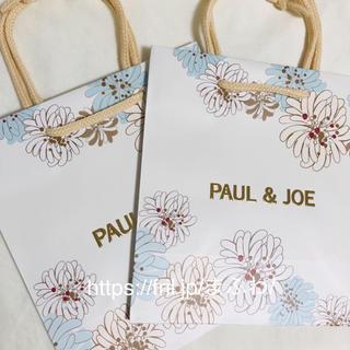 ポールアンドジョー(PAUL & JOE)の未使用 2枚セット ポール&ジョー ショッパー ショップバッグ(ショップ袋)