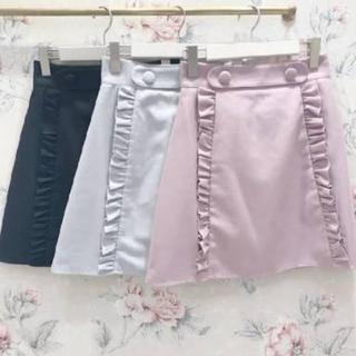 evelyn - evelyn クリミボタン台形スカート