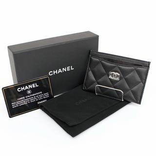 シャネル(CHANEL)のCHANEL カードケ-ス(名刺入れ/定期入れ)