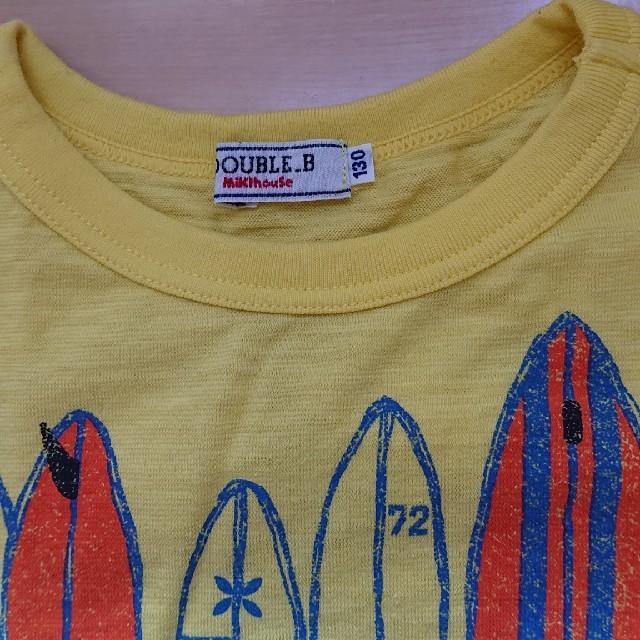 DOUBLE.B(ダブルビー)のDOUBLE_B130 キッズ/ベビー/マタニティのキッズ服男の子用(90cm~)(Tシャツ/カットソー)の商品写真