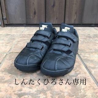 エスエスケイ(SSK)の野球 SSK 黒 靴 アップシューズ(シューズ)