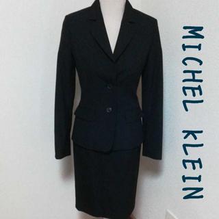 MICHEL KLEIN - 【MICHEL KLEIN】スカートスーツ ブラック無地 サイズ38