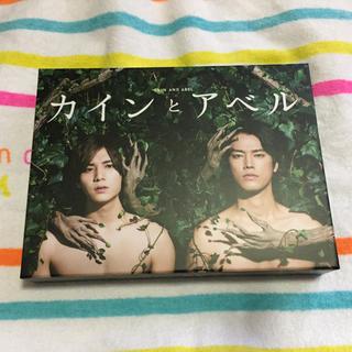ヘイセイジャンプ(Hey! Say! JUMP)のカインとアベル Blu-ray BOX Blu-ray(TVドラマ)