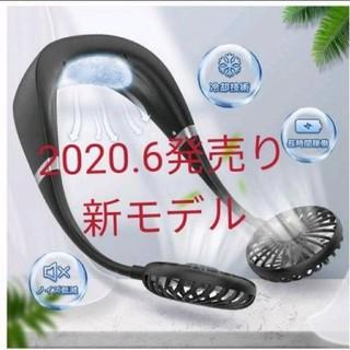 【2020年6月初売り首掛け扇風機】 冷風機 携帯扇風機 冷風扇 USB充電式