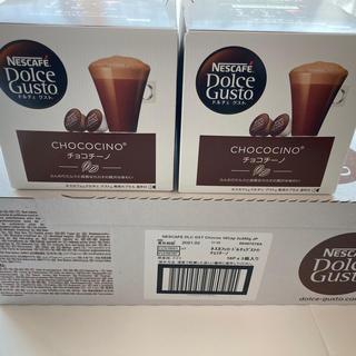 Nestle - ネスレ チョコチーノ×5個 ドルチェグスト