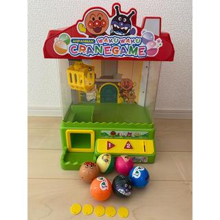 アンパンマン - アンパンマン  おもちゃ わくわくクレーンゲーム 知育