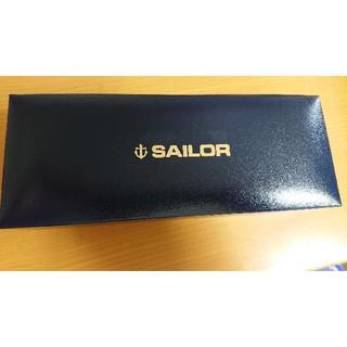 Sailor - sailor セーラー 万年筆 未使用 プロフィット21FPL704605