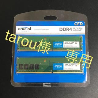 PC4-25600(DDR4-3200) 8GBx2枚