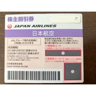 ジャル(ニホンコウクウ)(JAL(日本航空))のJAL株主優待券(パスワード通知可)(その他)