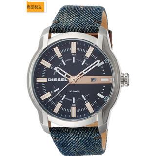ディーゼル(DIESEL)のDIESEL メンズ 腕時計 TIMEFRAME DZ1769 ベルトなし(腕時計(デジタル))