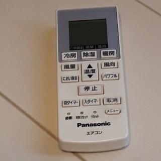 パナソニック(Panasonic)のリモコン(その他)