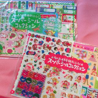 小学館 - ちゃお シールコレクション 1997年