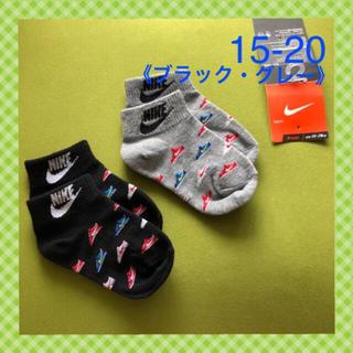 NIKE - 【ナイキ】 BGスニーカー柄‼️キッズ靴下 2足組 NK-16⑥BG 15-20