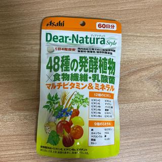 アサヒ(アサヒ)のディアナチュラ 48種の発酵植物×食物繊維・乳酸菌マルチビタミン&ミネラル60日(ビタミン)
