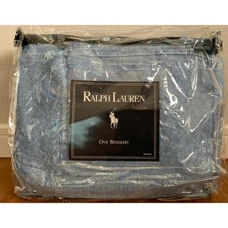 ラルフローレン(Ralph Lauren)のRALPH LAUREN  HOME クイーンサイズベッドスカート(シーツ/カバー)