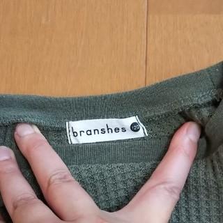 Branshes - ブランシェス タンクトップ120センチ