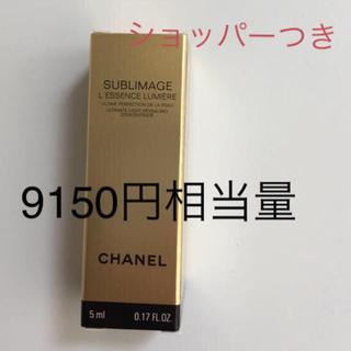 シャネル(CHANEL)のシャネル  CHANEL  美容液 サブリマージュ レサンス サンプル(美容液)