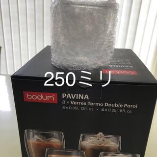ボダム(bodum)のボダム ダブルウォールグラス 250ml  1個 新品未使用(グラス/カップ)