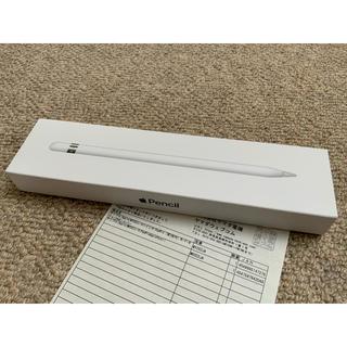 アップル(Apple)のアップル(Apple) MK0C2J/A 第1世代 Apple Pencil(その他)