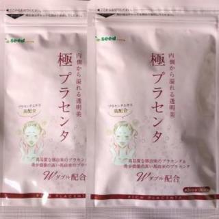 シードコムス プラセンタ 約3ヶ月分 2袋(ダイエット食品)