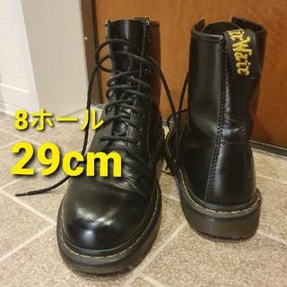 Dr.Martens - ドクターマーチン ブラック 8ホール ブーツ 29センチ