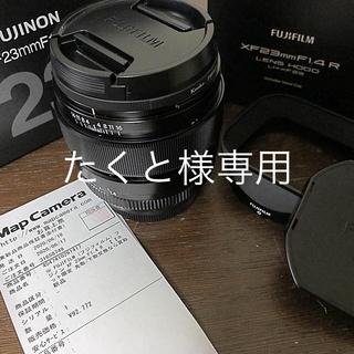 フジフイルム(富士フイルム)の【新品同様】FUJIFILM XF23mm F1.4 R おまけレンズフード他(レンズ(単焦点))