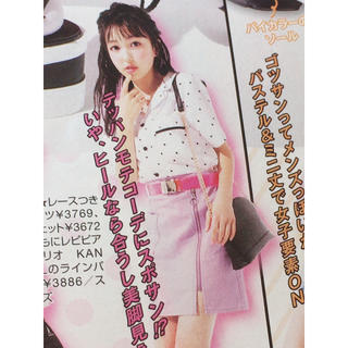 lovetoxic - Lovetoxic ベルト付き スカート♡ラブトキ  女の子ニコラ 150160