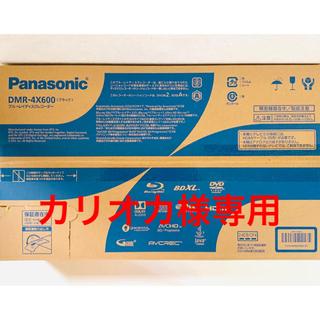 Panasonic - パナソニック Panasonic  DMR-4X600 新品、未開封