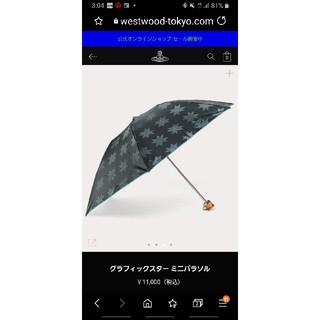 ヴィヴィアンウエストウッド(Vivienne Westwood)の2020日傘✴️グラフィックスター☀️晴れ雨🌧️兼用折り畳み傘BKヴィヴィアン(傘)