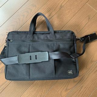 吉田カバン - ポーター ビジネスバッグ