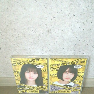 乃木坂46 - 乃木坂46『乃木坂工事中 飛鳥工事中・堀工事中』2枚セット Blu-ray