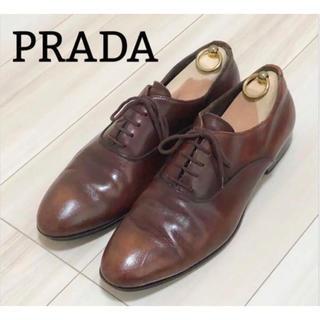 プラダ(PRADA)の★PRADA プラダ 革靴 プレーントゥ 内羽根 ブラウン 7 1/2★(ドレス/ビジネス)