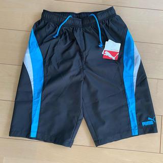 プーマ(PUMA)の水着 パンツ プーマ 160cm  新品(水着)