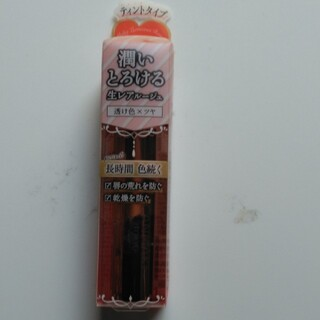 キャンメイク(CANMAKE)のメルティールミナスルージュ(ティントタイプ) T01 ブライドピンク(口紅)