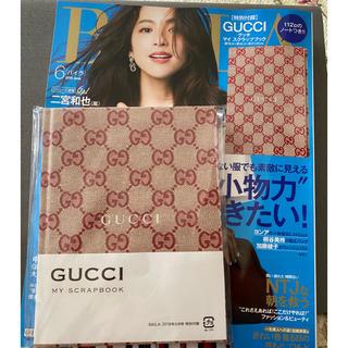 グッチ(Gucci)のGUCCI スクラッチブック バイラ付録(ノート/メモ帳/ふせん)