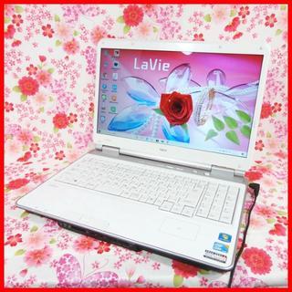 エヌイーシー(NEC)の【大人気パソコン】Core i5♪SSD搭載♪オフィス♪Windows10(ノートPC)