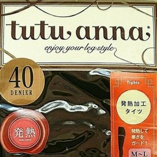 チュチュアンナ(tutuanna)の《送料無料》❤SIZE:M~L/tutuanna 発熱加工タイツ 40デニール❤(タイツ/ストッキング)