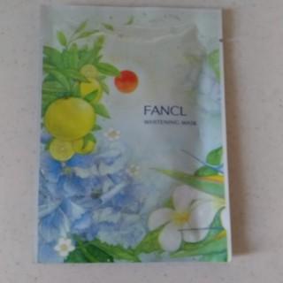 ファンケル(FANCL)のファンケルホワイトニングマスク(パック/フェイスマスク)