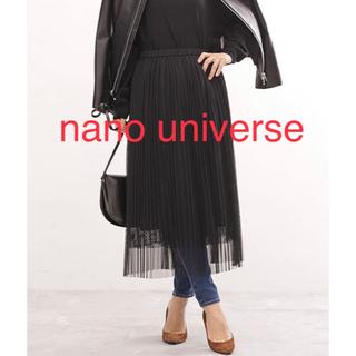 ナノユニバース(nano・universe)の【美品】nano・universeナノユニバース レースチュールプリーツスカート(ロングスカート)