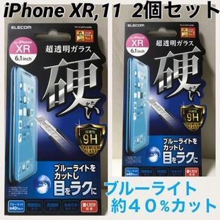 エレコム(ELECOM)のiPhoneXR iPhone11 強化ガラスフィルム 2個 ブルーライトカット(保護フィルム)