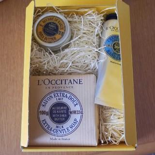 L'OCCITANE - ロクシタン3点セット