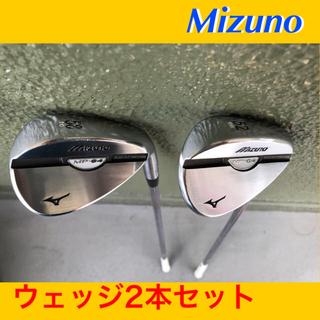 MIZUNO - ミズノ  ウェッジ2本セット MP-G4   52°と58°