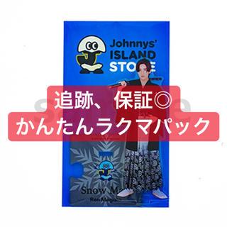 ジャニーズ(Johnny's)の目黒蓮 アクリルスタンド アクスタ SnowMan(アイドルグッズ)