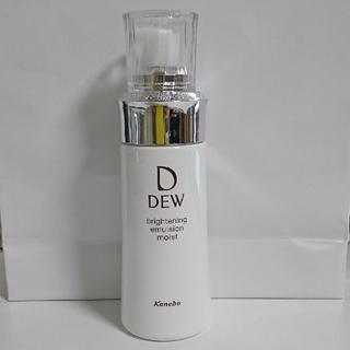 デュウ(DEW)のDEW ブライトニングエマルジョンモイスト しっとり 本体(乳液/ミルク)