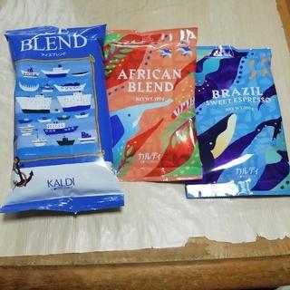 カルディ(KALDI)のカルディ 夏のコーヒーバッグ コーヒー3種類(コーヒー)