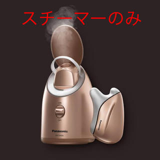 Panasonic - 美品♡パナソニックナノスチーマー