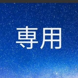 agnes b. - 【新品】アニエスベー 母子手帳ケース