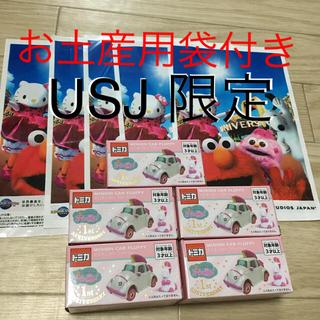 ユニバーサルスタジオジャパン(USJ)のUSJ トミカ  フラッフィー 5個セット 新品(キャラクターグッズ)
