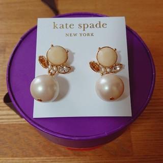 ケイトスペードニューヨーク(kate spade new york)のkate spade new york ピアス(ピアス)