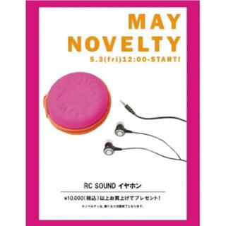 ロデオクラウンズワイドボウル(RODEO CROWNS WIDE BOWL)の新品‼️ ロデオ ノベルティ イヤホン(ヘッドフォン/イヤフォン)